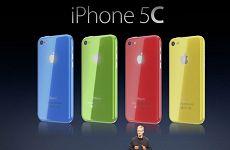 Vendita Iphone 5C 5S